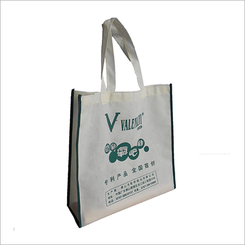 Printed Loop Handle Non Woven Bag