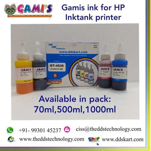 Hp GT 51 ink supplier