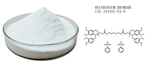 Atracurium besylate Cas No. 64228-81-5