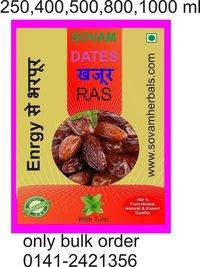 Dates ras ( khajur juice)
