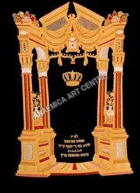 Holy Torah Closet Cover