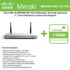 MX64W-HW Cisco Meraki MX Security & SD-WAN