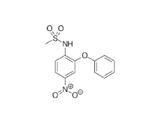 Nimesulide pharmaceutical raw material