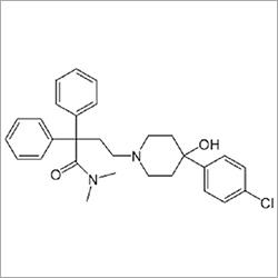 Loperamide hcl pharmaceutical raw material