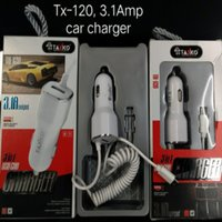 TX-120 3.1Amp CAR CHARGER