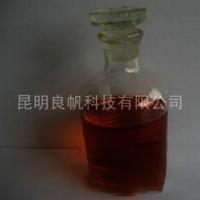 LF-4 Type Zinc Oxide Ore Collector