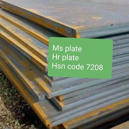 MS HR Plate