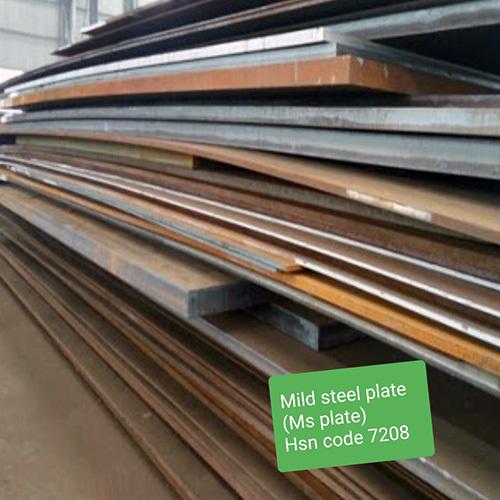 Mild Steel Plate, MS Plate