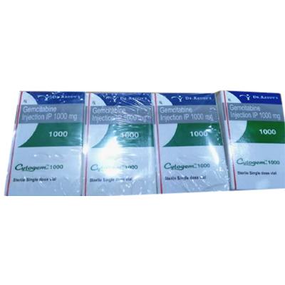 Cytogem / Gemctabine Injection