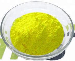 1-Bromo-2-Methoxy-3-Nitrobenzene Eltrombopag Olamine Intermediates CAS 98775-19-0
