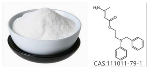 CAS No.:111011-79-1 Efonidipine Hydrochloride