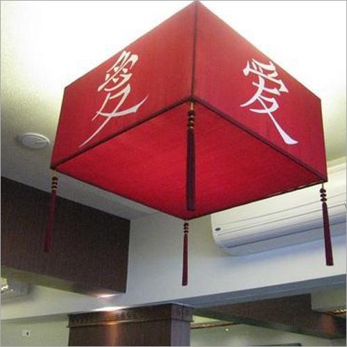 Square Decorative Hanging Lamp