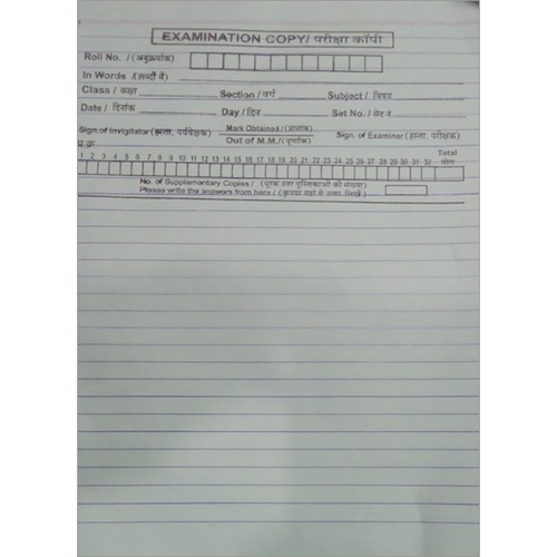 Exam Answer Paper Sheets