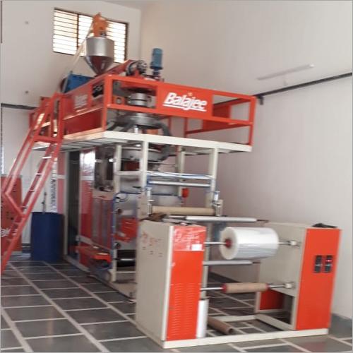 Rotating Die PP Cum LDPE Blown Film Plant