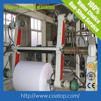 Carbonless CF CFB CB Paper Processing Machine