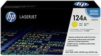 HP 124A Laserjet Q6002A Print Cartridge(Yellow)