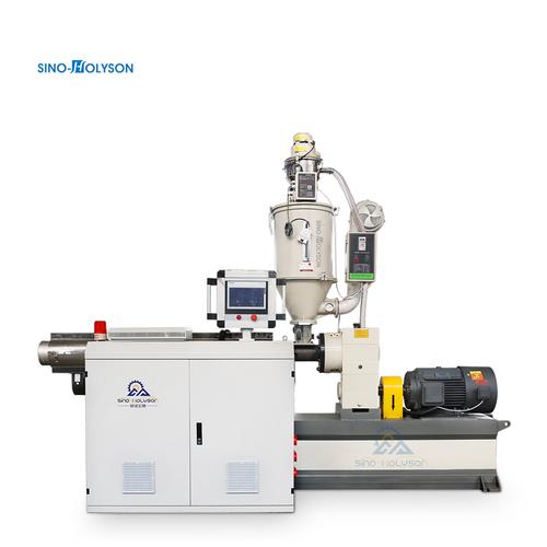 HSJ-65mm Single Screw Plastic Extruder