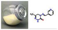 CAS No.:123312-89-0 Pesticide Pymetrozine