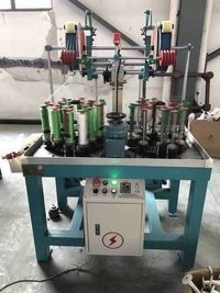 Fishing Net Braiding Machine KBL16-4-120