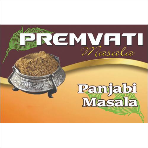 Punjabi Powdered Masala