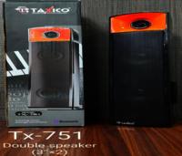 TX-751 Double Speaker
