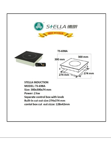 Ts-698a Stella Induction With External Control Counter Sunk 30 X 30 Cm Rs. 14500.00++