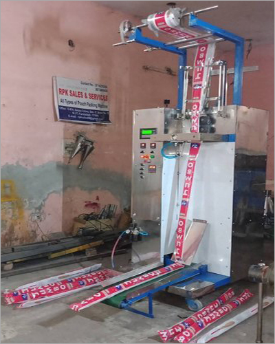 Broom Pouch Packing Machine