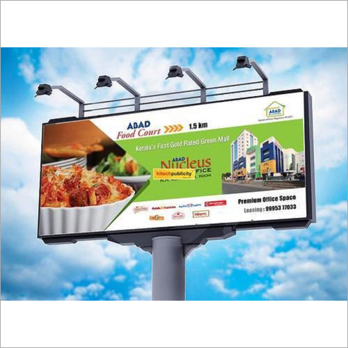 Display Hoardings Service