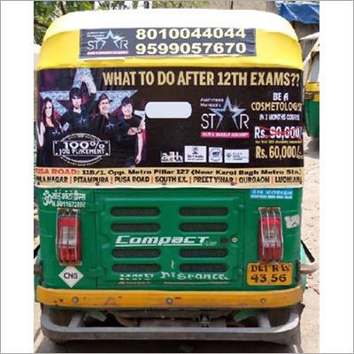 Automotive Advertising Agencies