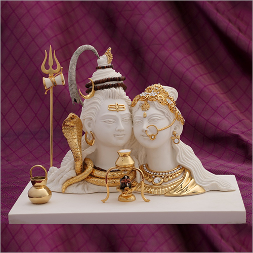Marble Dust Resin Shiv And Parvati Set Statue
