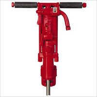 Hydraulic Handheld Concrete Breaker