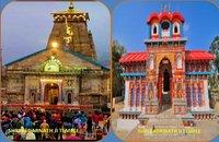 DODHAM YATRA (SHRI KEDARNATH & BADRINATH JI) EX DELHI 06 N 07 DAYS