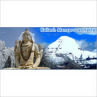 Kailash Mansarovar Yatra Ex-lucknow Via Helicopter (09 Days)