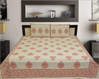 Leaf Design Bed Sheet Set