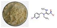 Nitenpyram And Nitenpyram Powder