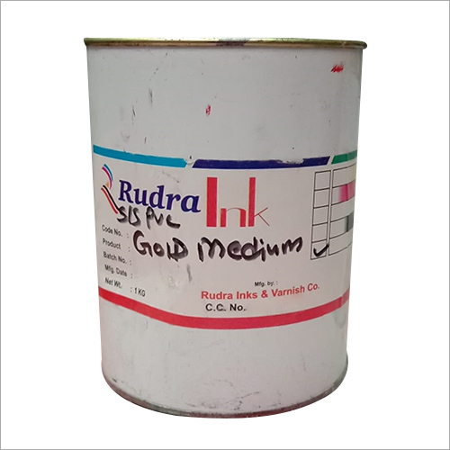 1 KG Medium Gold Printing Ink