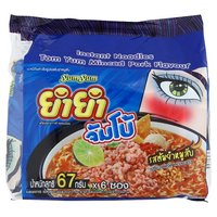 Instant Noodles (YUM YUM)