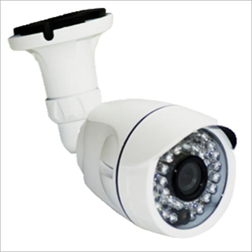 2 MP IP Camera