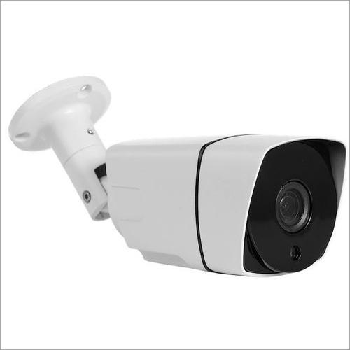 CCTV IP Camera 4 MP