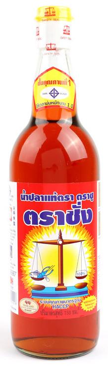 Fish Sauce (Trachang)