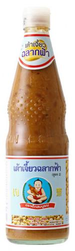 Bean Paste (Deksomboon)