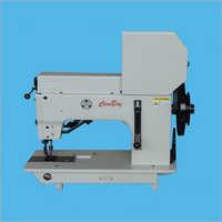 Heavy Duty Decorative Zigzag Sewing Machine