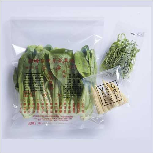 Biodegradable Plastic Carry  Bag