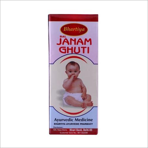 Baby Ayurvedic Janam Ghuti