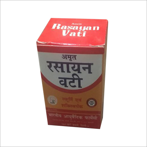 Amrit Rasayan Vati Churan Powder