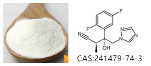 Isavuconazole intermediate CAS NO. 241479-74-3