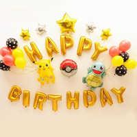 Kids Birthday Decoration Balloon