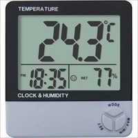 Plastic Digital Hygrometer