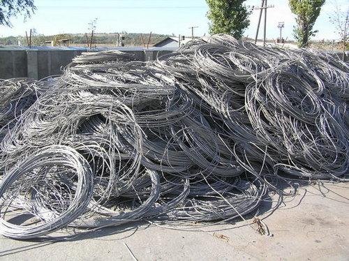 Aluminum Wire Scrap / Aluminium Wire Scrap