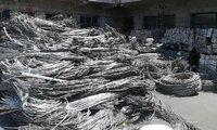 Aluminium Wire Scrap